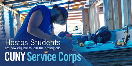 CUNY Service Corps